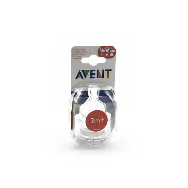 Avent - Tettarella Airflex - Flusso regolabile